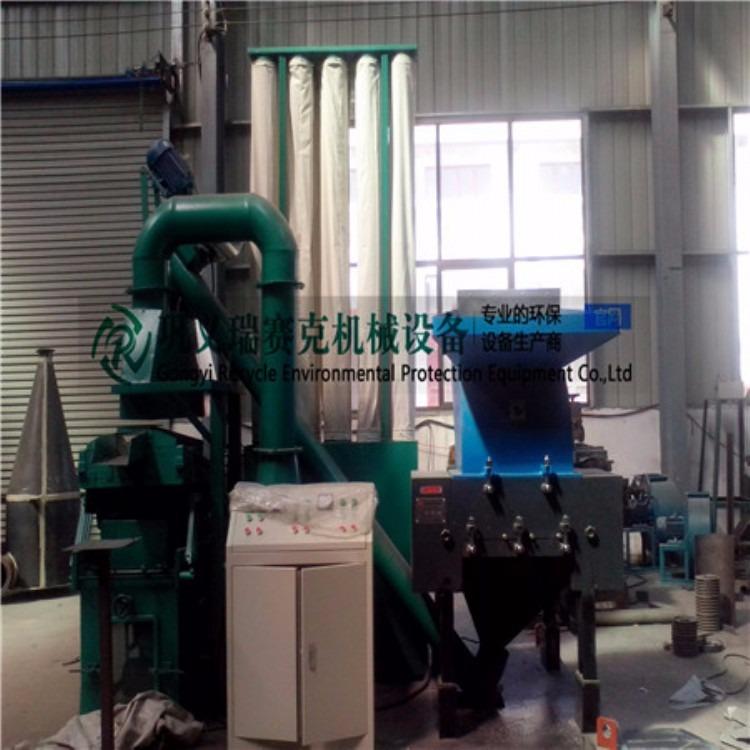 500kgh铜米机设备生产线_废旧铜米机环保设备_自动化铜米机设备
