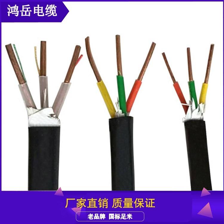 补偿导线 补偿导线 控制电缆