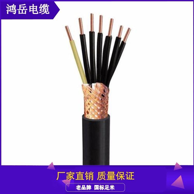 特种电缆 补偿导线 控制电缆