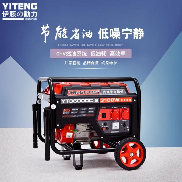 3kw汽油发电机 小型汽油发电机