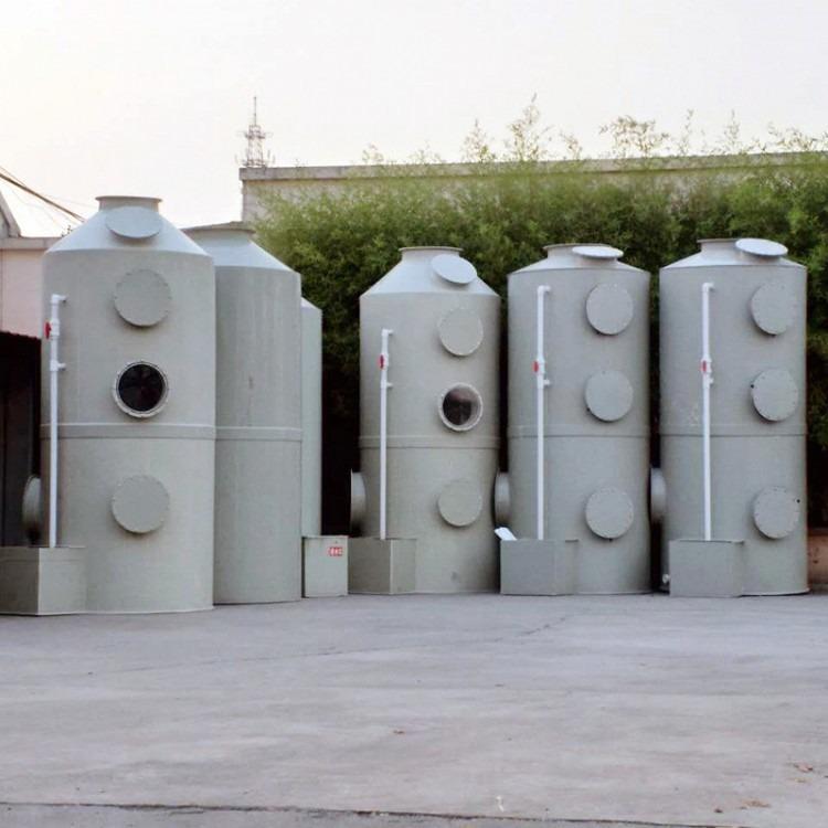 造粒废气处理设备 除造粒油烟 包过环评检测 厂家直销 专业造粒废气处理