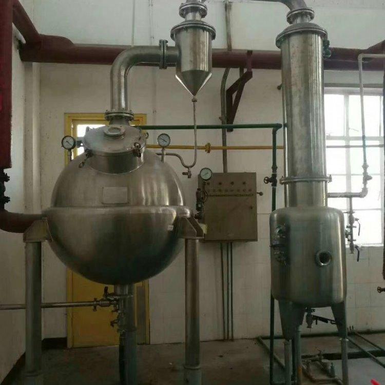 出售二手500L球形浓缩蒸发器 二手球型蒸发器 球形蒸发器厂家