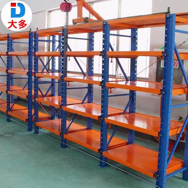 定做宁波车间标准模具货架厂家  模具货架 高承重模具货架
