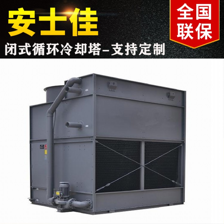 鞍山 油墨 200匹 水冷螺杆式冷水机组详图