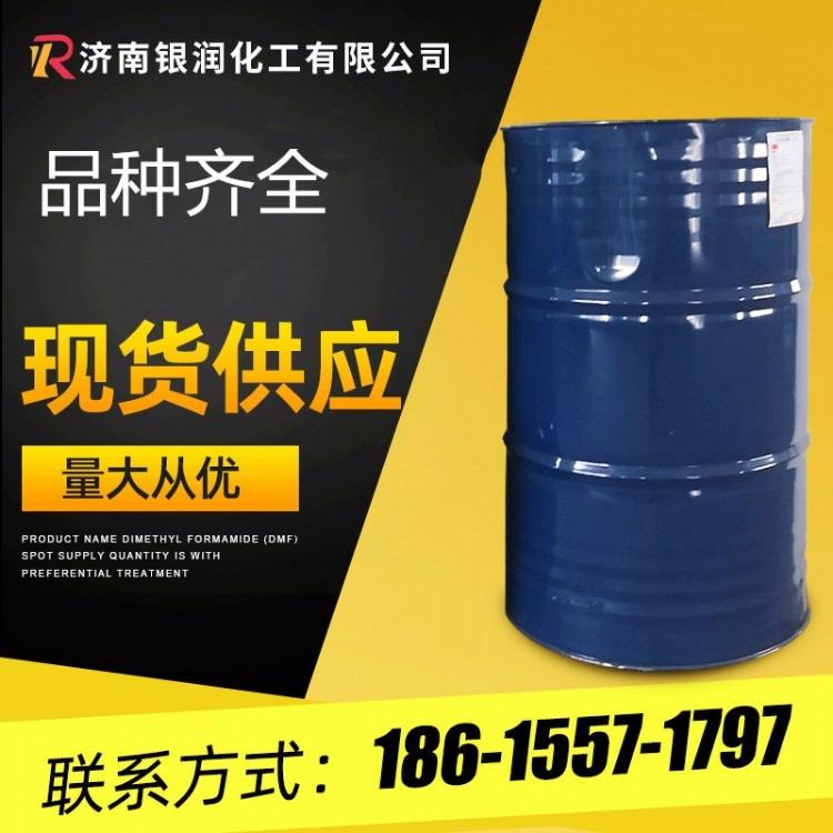 工业涤纶级乙二醇   含量99.9%工业用防冻液乙二醇 国标 乙二醇