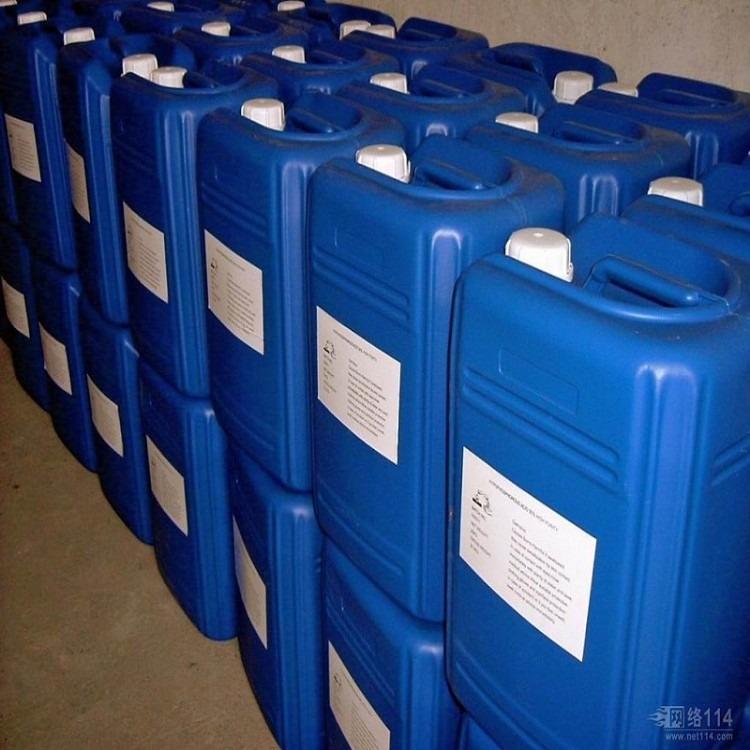 紫外线吸收剂UV-6606(液体)油墨涂料专用