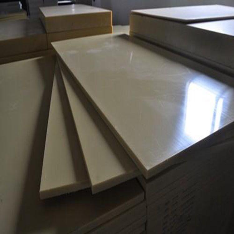 直销手板ABS板材塑料板 多用途医疗用品塑料板 高硬度塑料板可零切