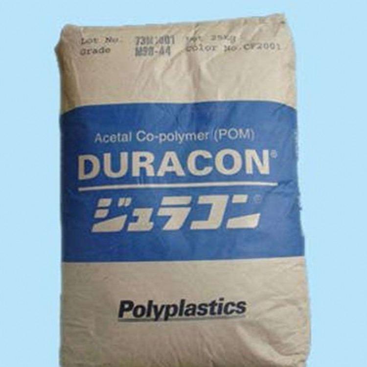 POM 日本宝理 YF-20 加PTFE润滑剂