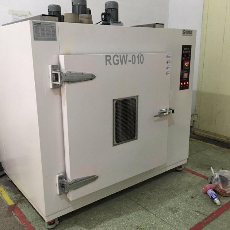 如何使用高温烘箱  高温烘箱质保期