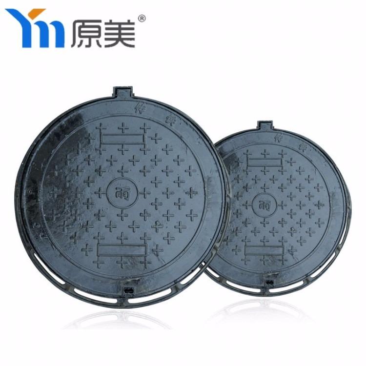 树脂复合圆井盖|电力雨污水井盖|雨水井盖