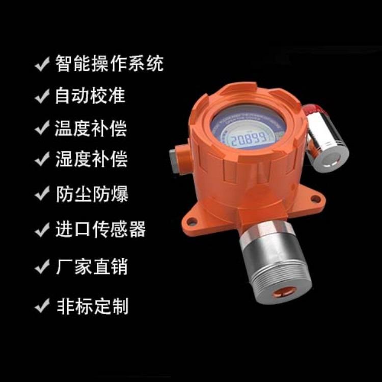 氨气浓度检测装置 高精度 厂家直销_无眼界 ES10B11-NH3