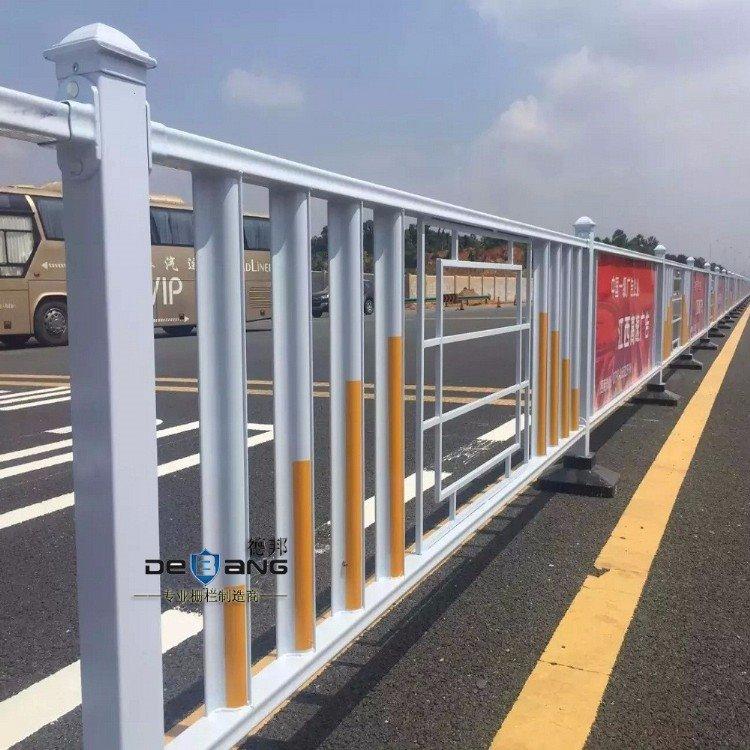 标准道路护栏生产厂家,标准道路护栏供应商,就选德邦。现货库存,支持定制。