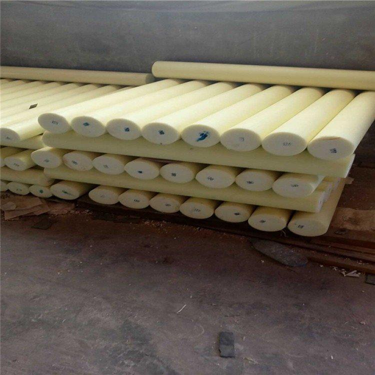 厂家批发 纯料尼龙棒 黄色尼龙棒 白色尼龙棒