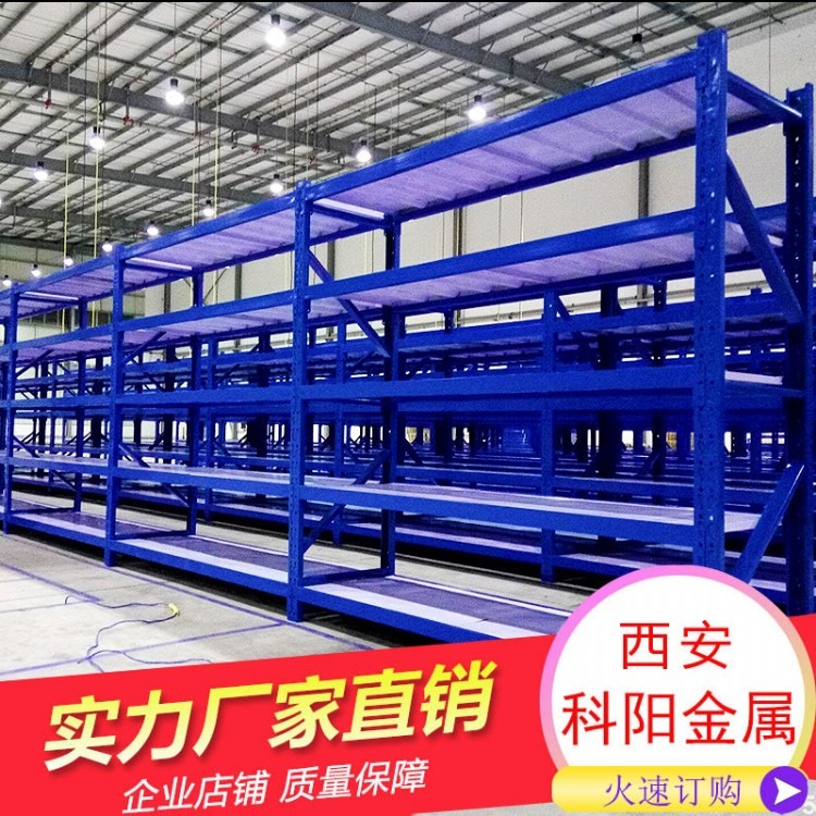 直销库房仓库货架家用金属置物架定做重型组合货架仓储货架 轻型货架  重型货架  中型货架