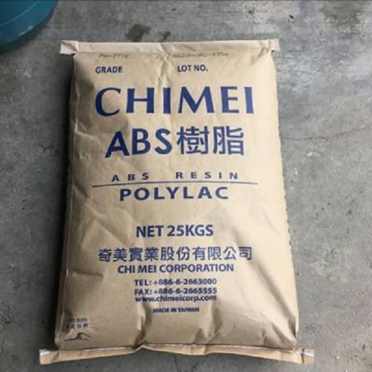 注塑级 高刚性ABS/台湾奇美/PA-761阻燃级 高光泽 耐高温现货供应