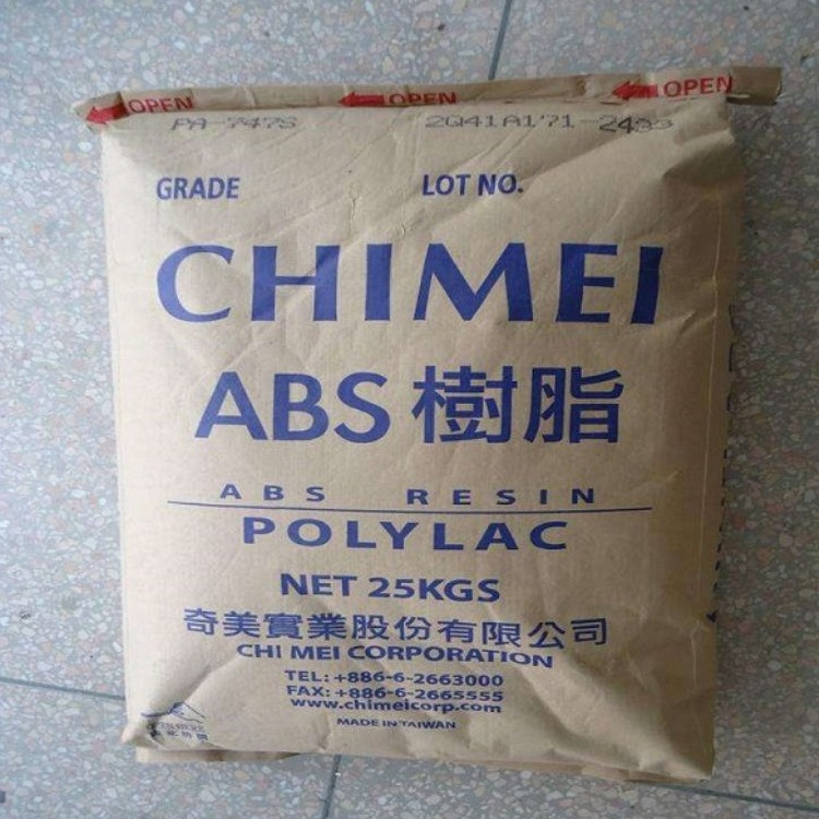 现货供应 高光泽 高刚性ABS/台湾奇美/PA-756 注塑通用级