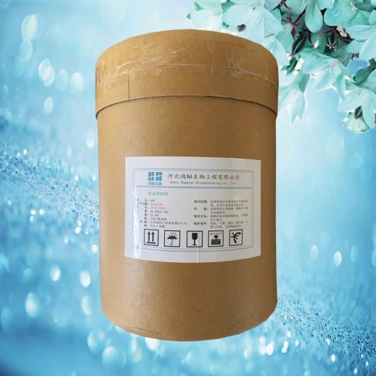 食品级辛烯基琥珀酸淀粉钠厂家直销 辛烯基琥珀酸淀粉钠生产厂家 辛烯基琥珀酸淀粉钠价格