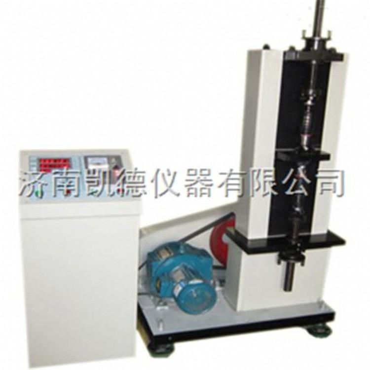 凯德仪器 减震器疲劳试验机 汽车疲劳试验机 JPJ-5型