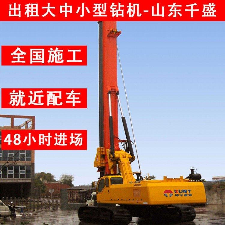 包头小型旋挖钻机租赁 包头小型旋挖钻机施工 包头小型旋挖钻机型号 包头小型旋挖钻机价格