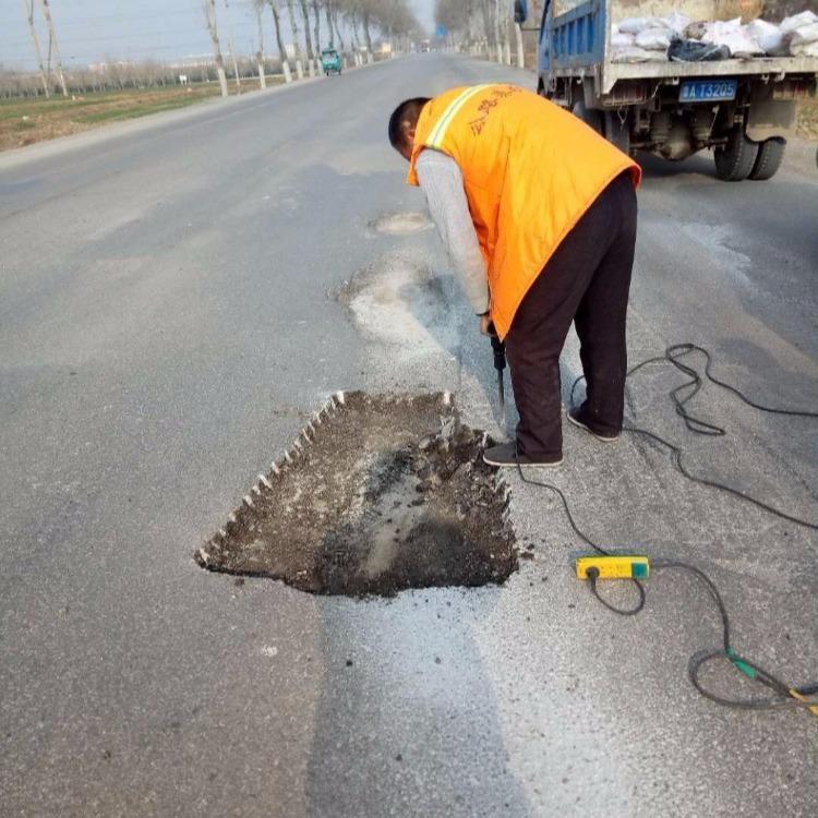 2019新品【路宏牌】全天候型道路修补材料 道路沥青冷补料 沥青冷补料厂家批发价格