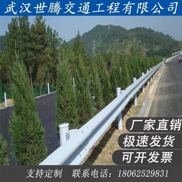 双波护栏 三波护栏 高速公路波形护栏 防撞护栏板 S型钢护栏
