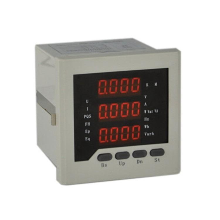 卖众人 导轨式安装电表 导轨式安装电能表  导轨式电度表价格