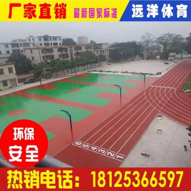 陕西全塑型自结纹塑胶跑道 西安塑胶跑道多少钱每平米