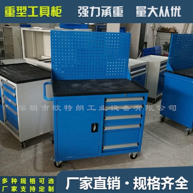 供应广州工具车重型工具车抽屉式工具车定做组合工具车