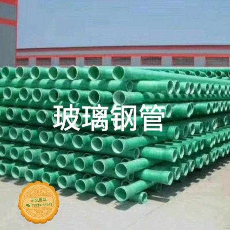 电缆电力管 耐腐蚀抗冻玻璃钢管源头厂家