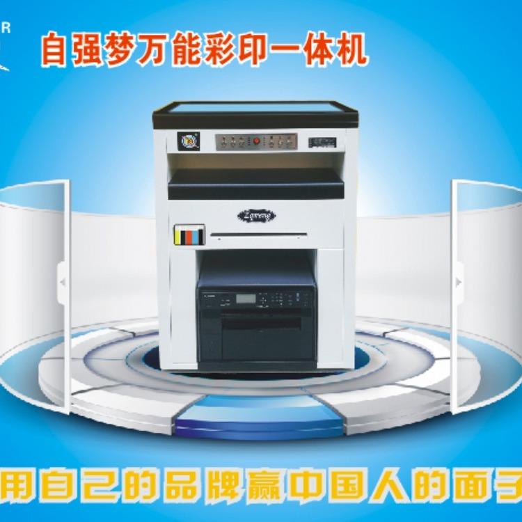 小型不干胶印刷机视频印传单成本低