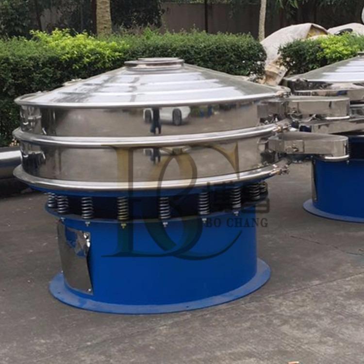 博昌供应树脂粉振动筛 食品粉末筛选机 不锈钢圆形振动筛
