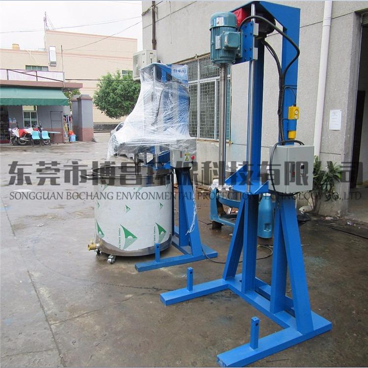 博昌机械 油墨涂料简易分散机  化工固液体专用电动升降分散机