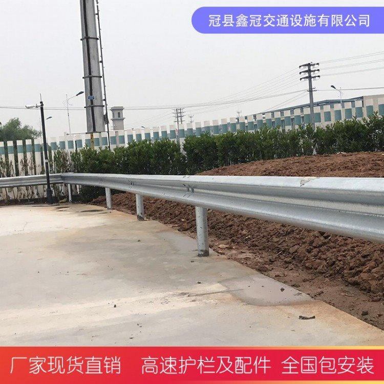 喷塑护栏板   直供镀锌护栏   三波形护栏板    镀锌喷塑护栏板   波形梁钢护栏板