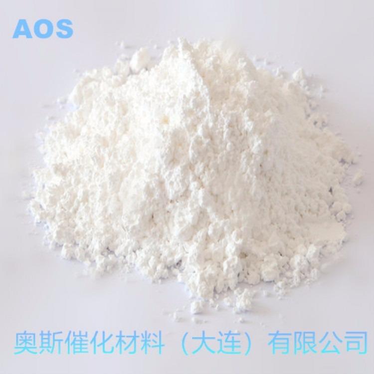 AOS 纳米分子筛活化粉 纳米级分子筛活化粉 除臭分子筛粉 化妆品除臭 分子筛活化粉