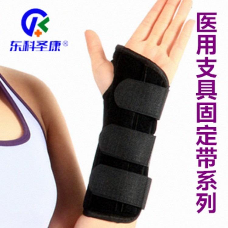 医用外固定支具胸腰椎头颈胸支具东科圣康医用外固定支具名牌产品质量好价格优