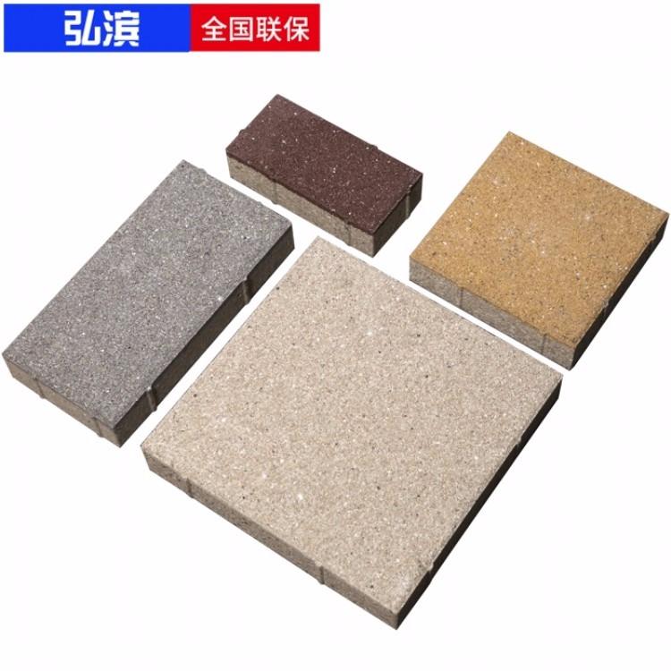 陶瓷透水砖|彩色透水砖|生态陶瓷透水砖