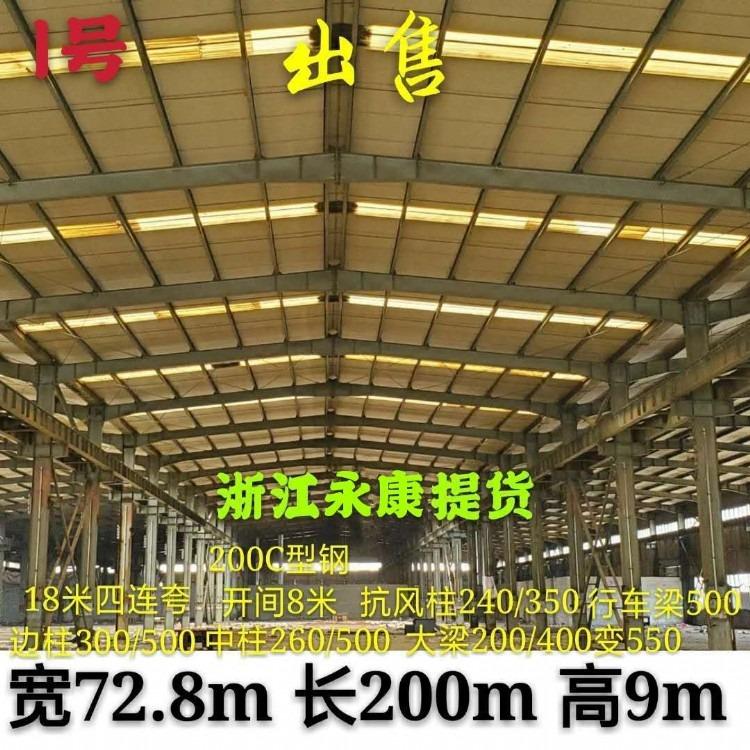 群飞二手钢结构出售二手钢结构