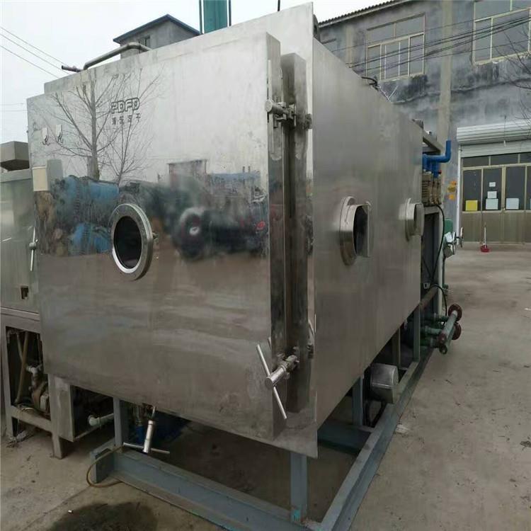 供应冷冻干燥机20平方干燥机二手低温干燥机