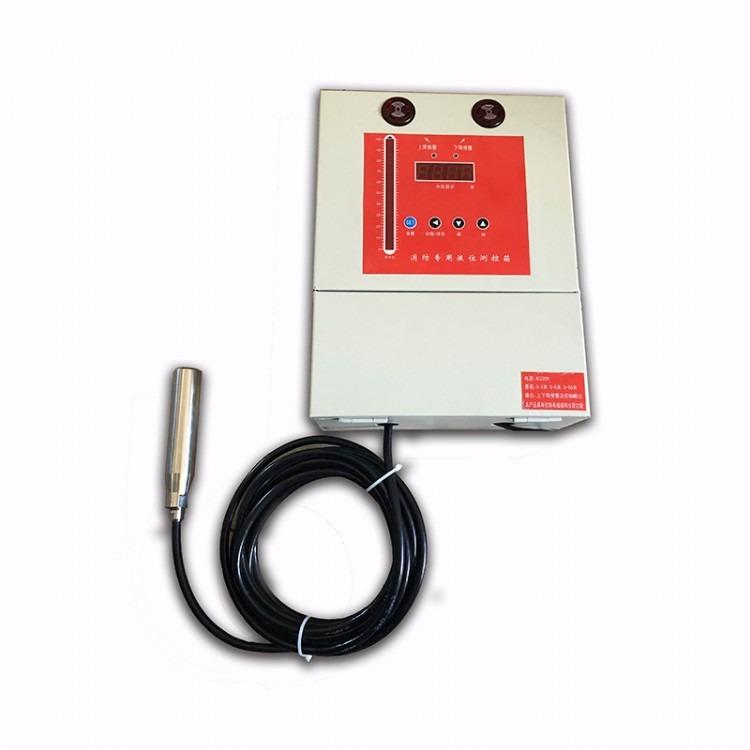 SX-05H 消防水箱液位计 消防专用液位控制箱