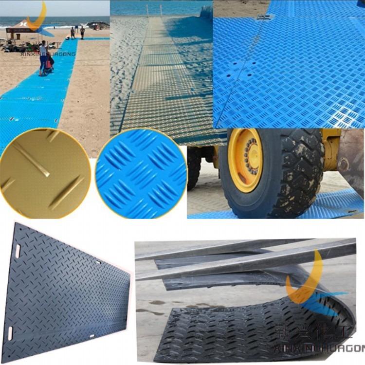 机场活动路面/HDPE铺路板/聚乙烯铺路板
