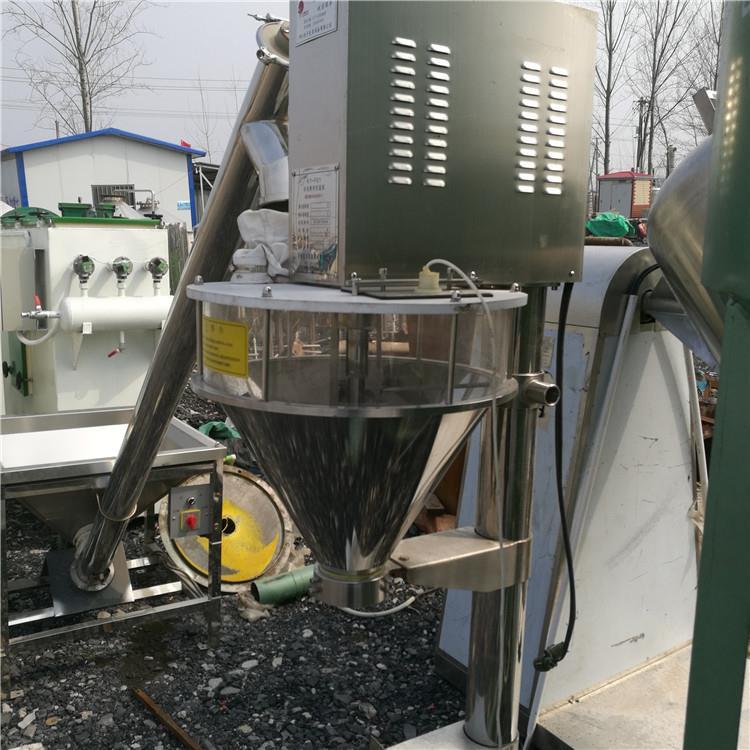 收购粉末包装机小型粉末包装机全自动粉剂包装机