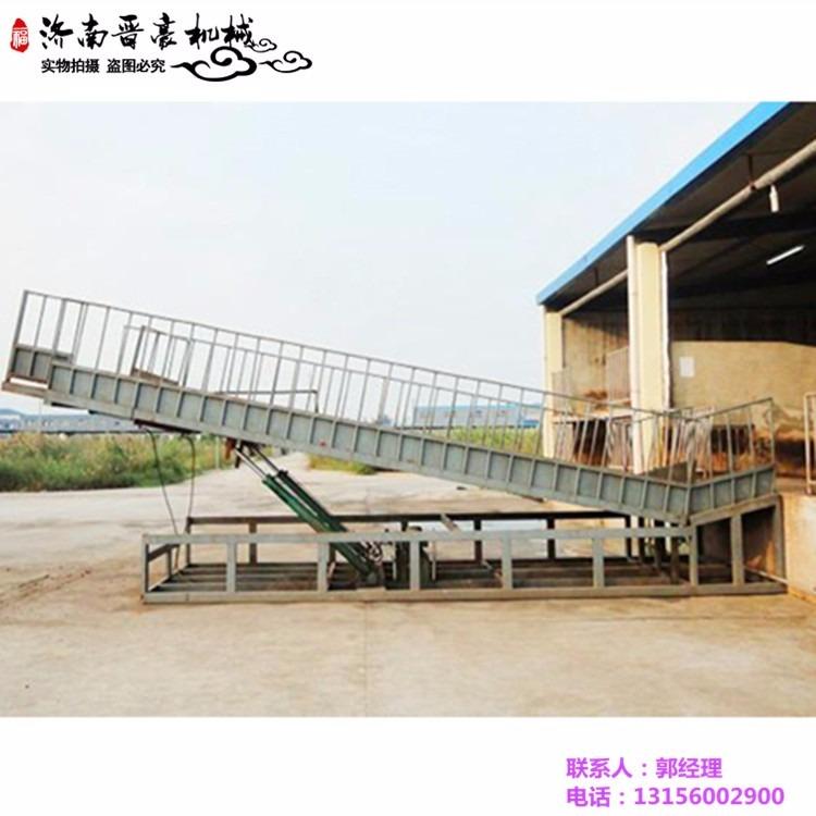 晋豪厂家专业定制一吨畜牧区卸猪台 养殖厂卸猪台  养鸡鸭厂升降装卸设备 装猪桥