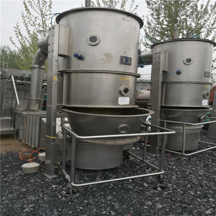 全新转让一批沸腾干燥机卧式沸腾干燥机中成药固体颗粒专用沸腾干燥机