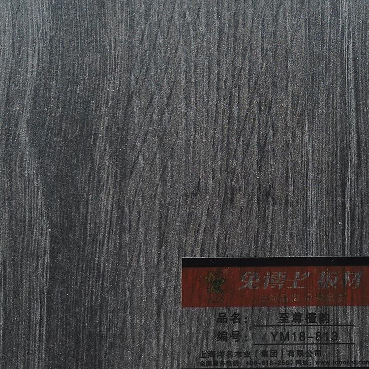 生态板批发厂家 杨木生态板厂家批发 全国直供 欢迎下单 兔博士生态板