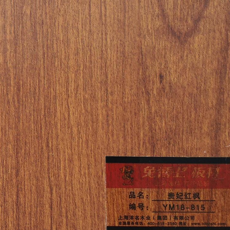 生态板厂家 免漆生态板生产厂家 规格齐全 量大优惠 全国直供 兔博士生态板