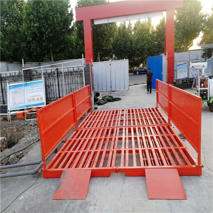 许昌  龙门洗轮机厂家  煤场洗车机价格  工地车辆冲洗设备报价