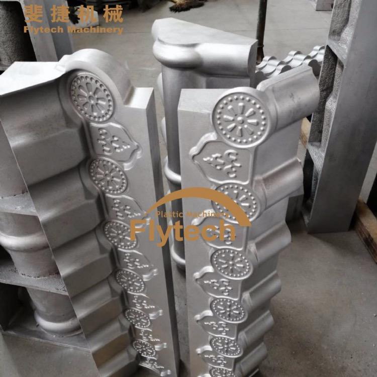 【张家港市斐捷机械】提供新型滴水檐新模具,标准脊瓦模具
