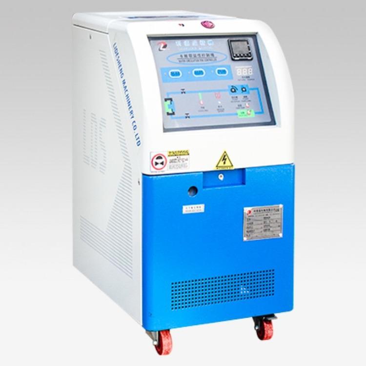 120℃水温机水模温机,150℃水温机,180℃水温机,水循环模温机,水式模温机,