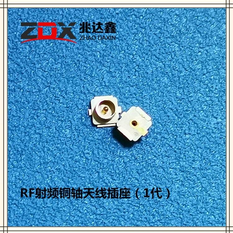 RF射频连接器同轴插座1代