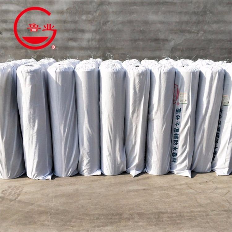 厂家直销 自粘防水材料 自粘型防水卷材 自粘聚合物防水卷材